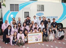 福島県環境創造センター及び日本原子力開発機構と連携