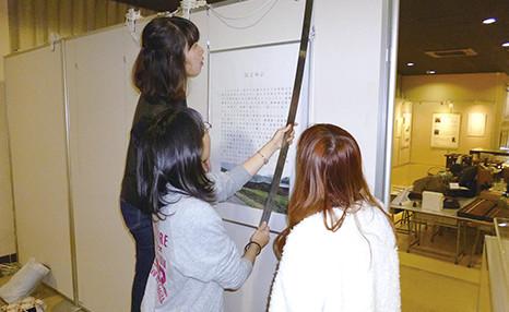 会津若松市教育委員会との共催企画展示「発掘ガール」展