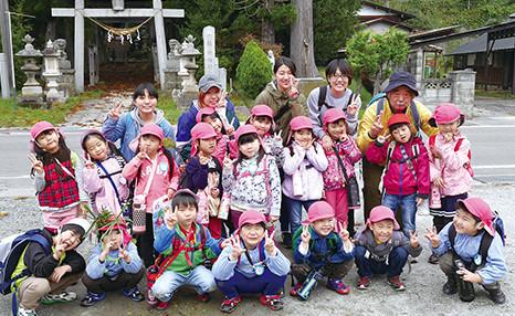 田村郡小野町との連携事業「おのまちわかばたんけんたい」