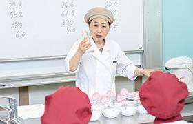 応用栄養学実習
