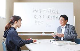日本宗教の歴史と文化