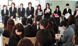 公務員試験等対策講座