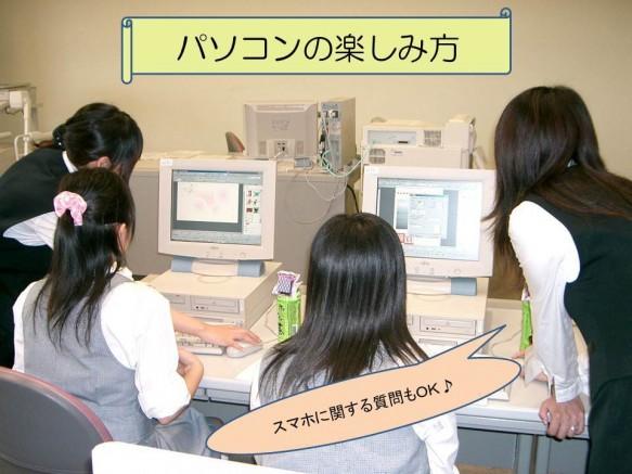 第2回オープンキャンパス (福祉情報)