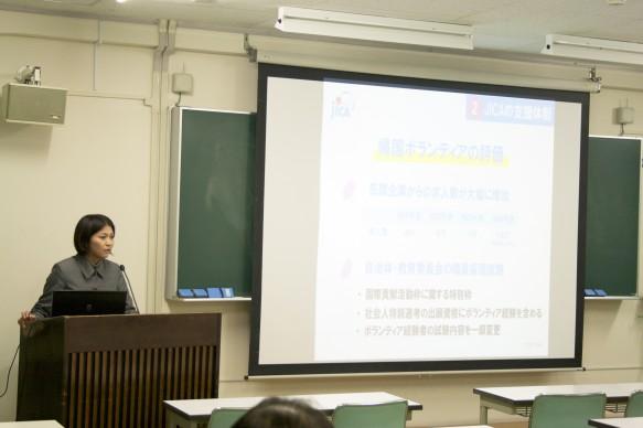 大内さんによるJICAに関する講演