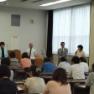 市民講座④2014.7
