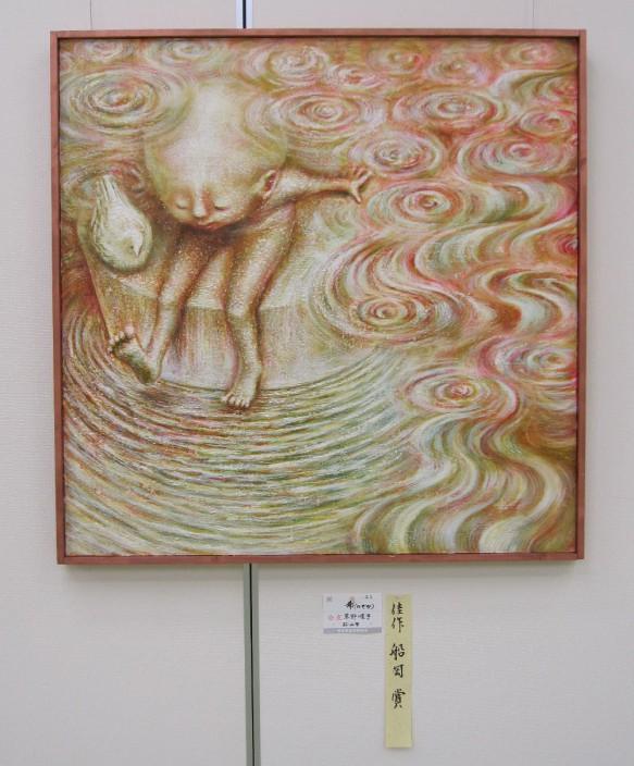 佳作[船岡賞]本科助手 草野順子「希(のぞみ)」(油彩画 S50号)