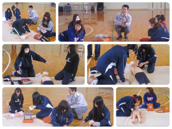 AEDの使用方法について