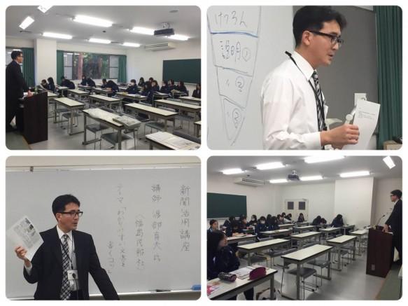 1年Bクラスの講義