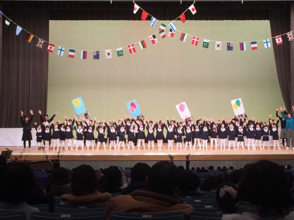 2 世界中のこどもたちが  附属幼稚園年長組年中組
