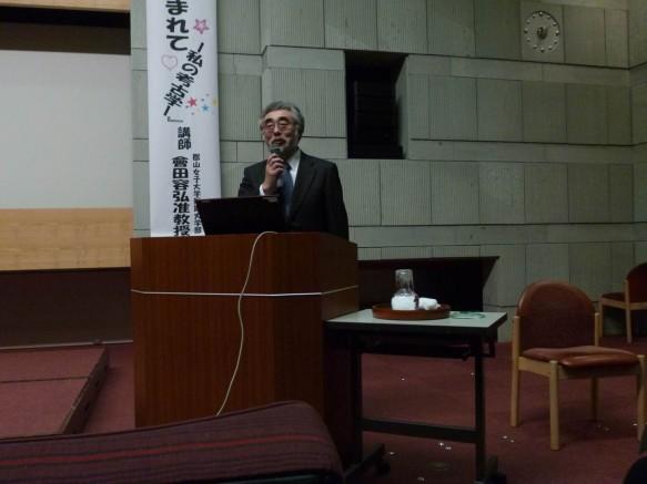 講演「発掘ガールに囲まれて-私の考古学-」會田容弘先生
