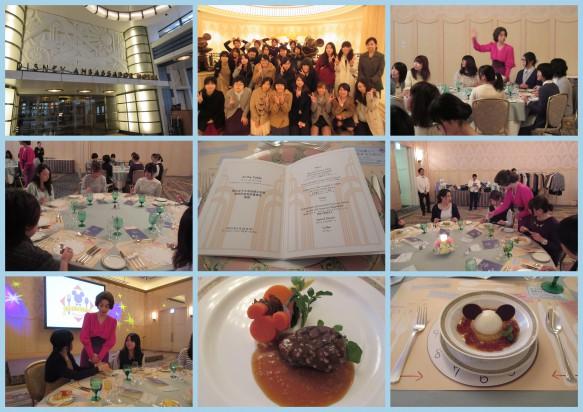 ディズニーアンバサダーホテルで、洋食テーブルマナーを体験。 緊張しました!