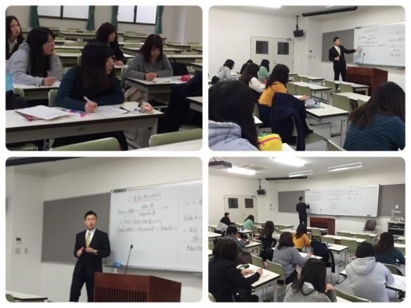 基礎学力向上及び公務員試験対策講座の様子