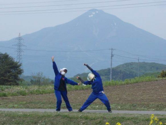 """会津""""ばんざい""""山"""