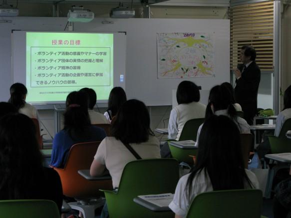いよいよ模擬授業。はじめに、ボランティア活動の授業内容を説明します。