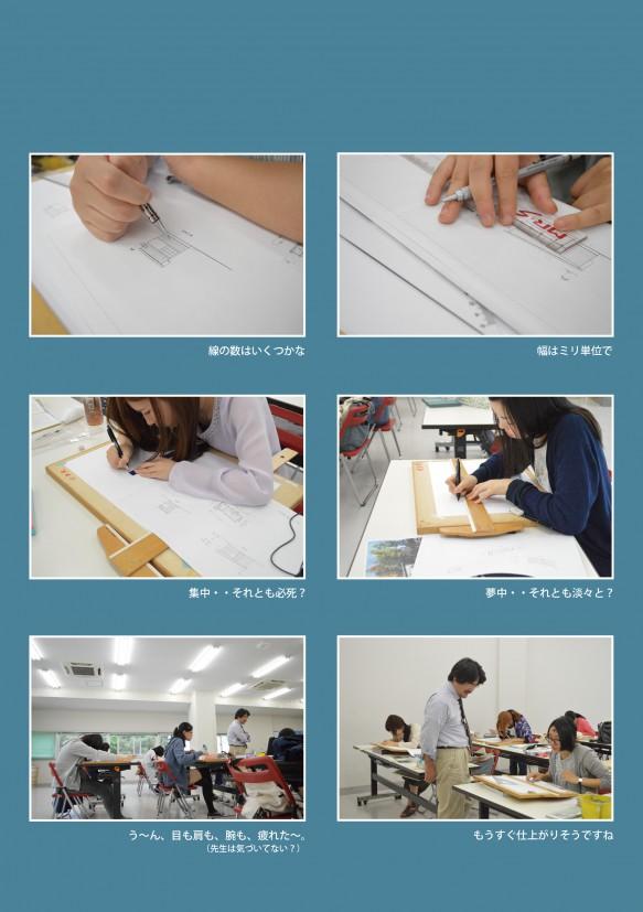 画法幾何学_佐久間t_2
