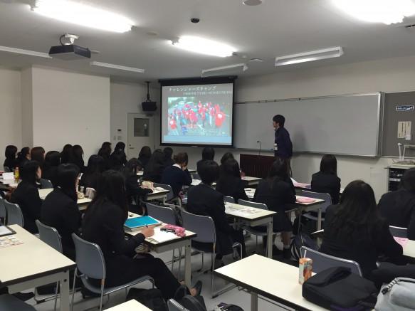 ボランティアの2週間前、「国立磐梯青少年交流の家」のスタッフの方からボランティアの内容と楽しさを学ぶ講義を受けました