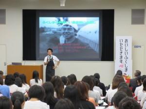 「ふくしまの美味しい農産物の話し」について講演される農家・野菜ソムリエの藤田浩志氏