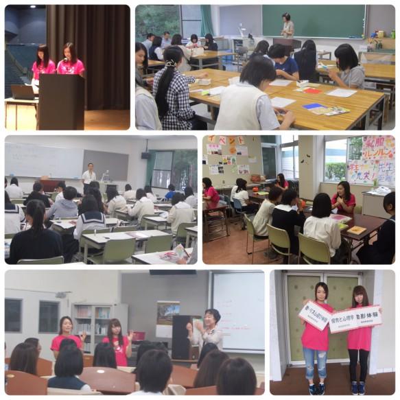 授業体験(造形体験、歌・リズムあそび体験、保育と心理学)、オリエンテーション