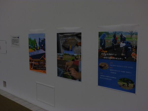 学生制作「コラボ展」用のポスターも展示しています