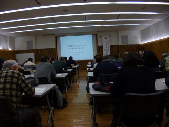 會田先生の講演会は大盛況でした