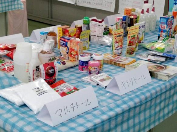 食品科学研究クラブ写真