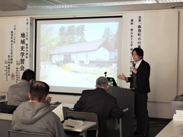 飯豊町「地域史学習会」で講演発表