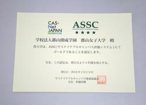 DSC05308