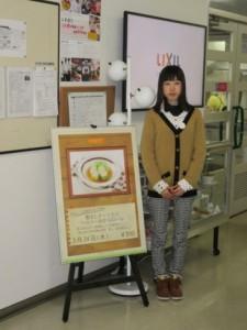 案内パネルと受賞した井上絵里香さん