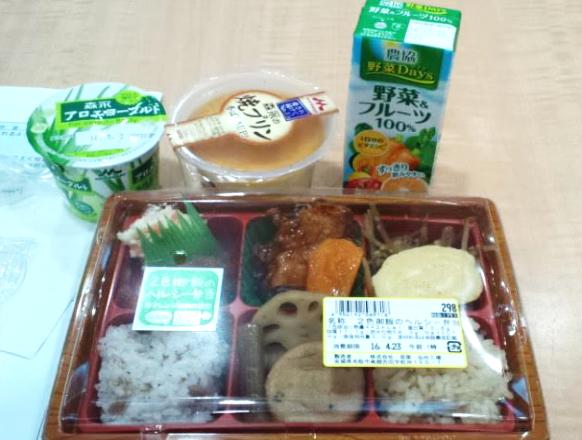 予算600円以内のお弁当
