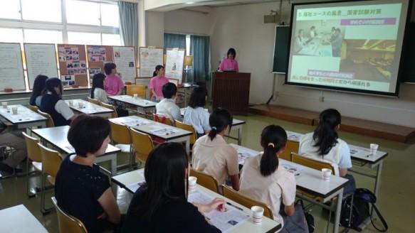人間生活学科の説明で福祉コースの魅力を紹介