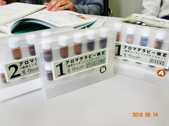 香りテストに用いた香りの標本