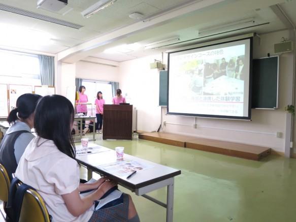 学生による建築デザインコースの紹介