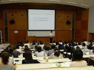 教員としての子ども観、教育観についての省察(7月30日)