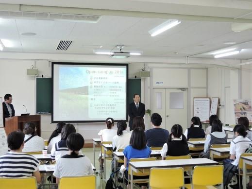 各コースが集まって学科紹介