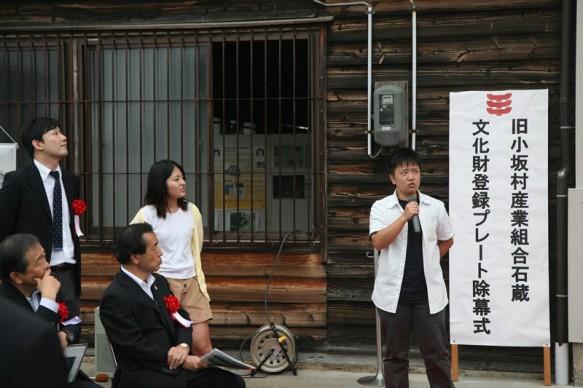 建物の特徴や価値について学生が発表。地域住民の前で緊張気味