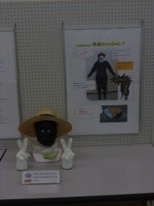 発掘ファッションの展示はユニーク。