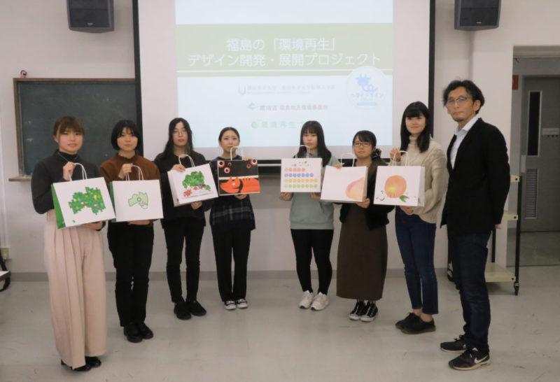 福島の「環境再生」デザイン開発・展開プロジェクト_環境省